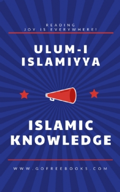Ulum i Islamiyya (Islamic knowledge)