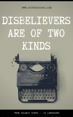 Disbelievers are of two kinds