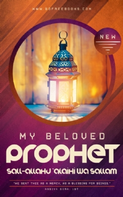 My Beloved Prophet